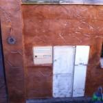 beton-imprime-cire-paris-france028